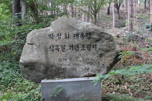 [경기옛길 삼남길 제4길] 서호천길(지지대비 ~ 서호공원입구) 사진2