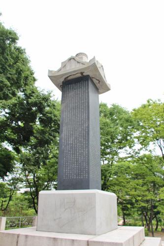 한국유림독립운동파리장서비 사진9