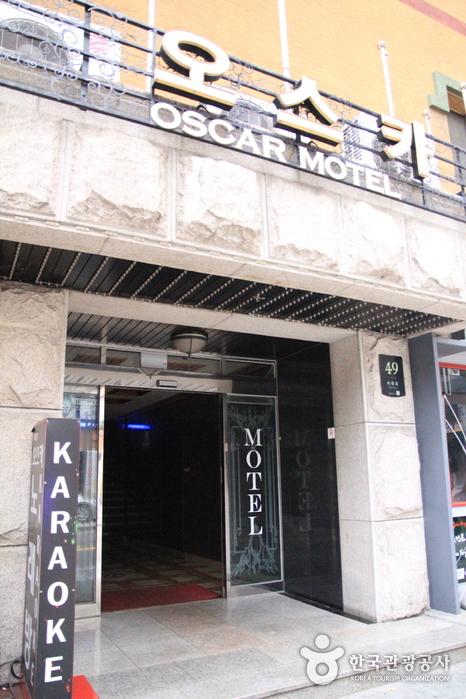 オスカーホテル(오스카 호텔)