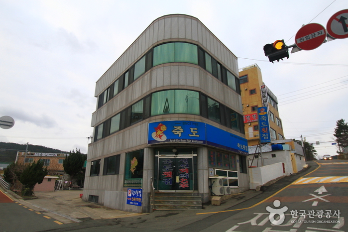 Jukdo Hoetjip (Raw Fish Restaurant) (죽도횟집)