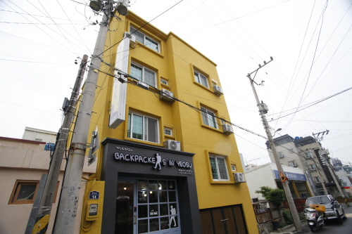 Backpackers in Yeosu - Goodstay (백패커스인여수 [우수숙박시설 굿스테이])