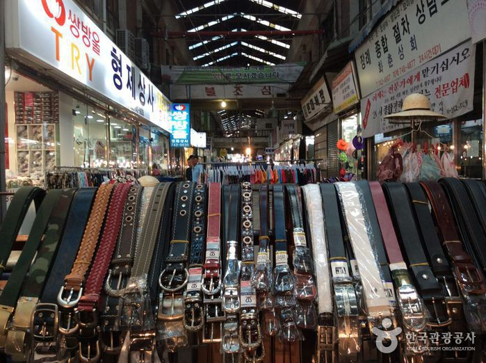 原州中央市場(원주 중앙시장)
