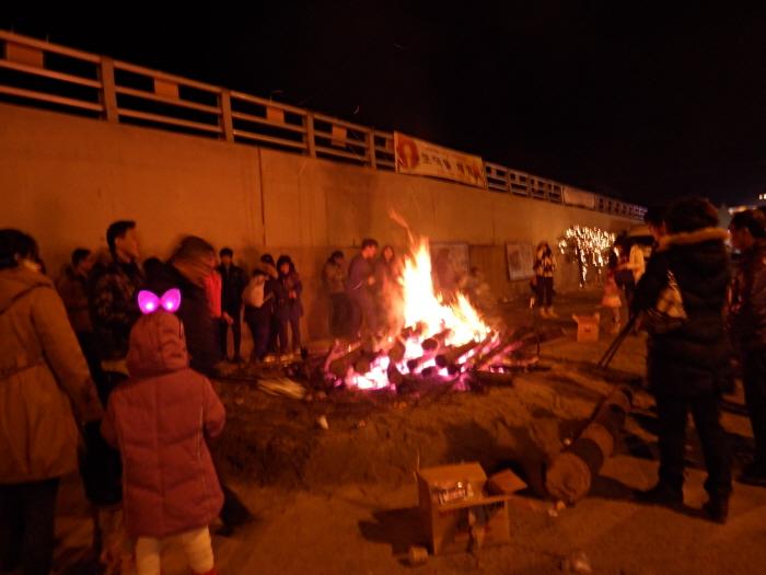 Maryangpo Sunset & Sunrise Festival (마량포 해넘이 해돋이축제)