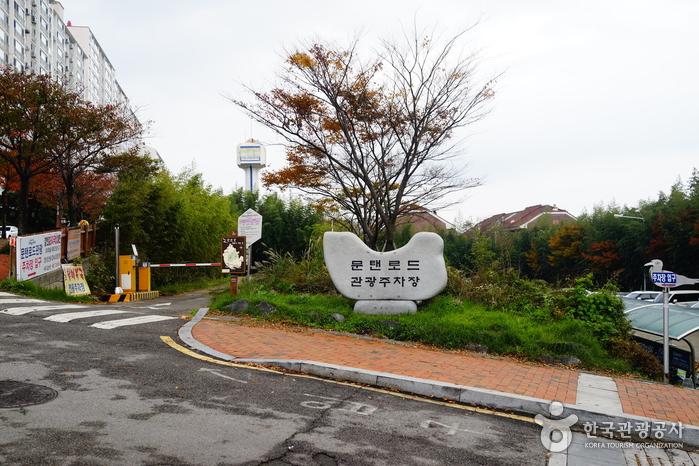 Dalmaji-gil Road (해운대 달맞이길)
