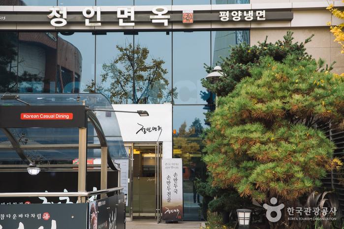Jungin Myeonok (정인면옥)