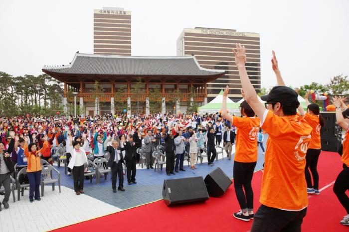 치매극복 전국걷기대회 2017