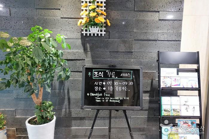mujuresortel(무주리조텔)[한국관광품질인증제/ Korea Quality] 사진3