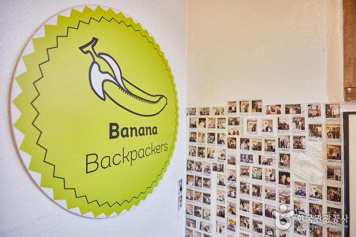 バナナバックパッカーズ[韓国観光品質認証](바나나백팩커스[한국관광품질인증/Korea Quality])