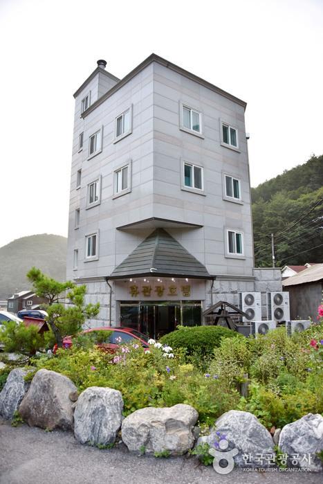 休酒店휴호텔