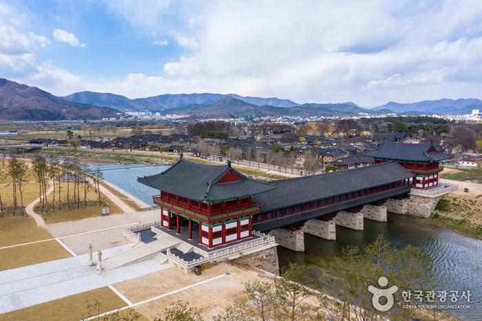 Aldea Tradicional Gyochon en Gyeongju (경주 교촌마을)13