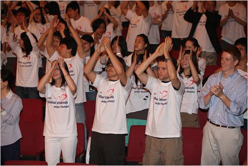 Институт корейского языка при Университете Ёнсе (연세대학교 한국어학당)13
