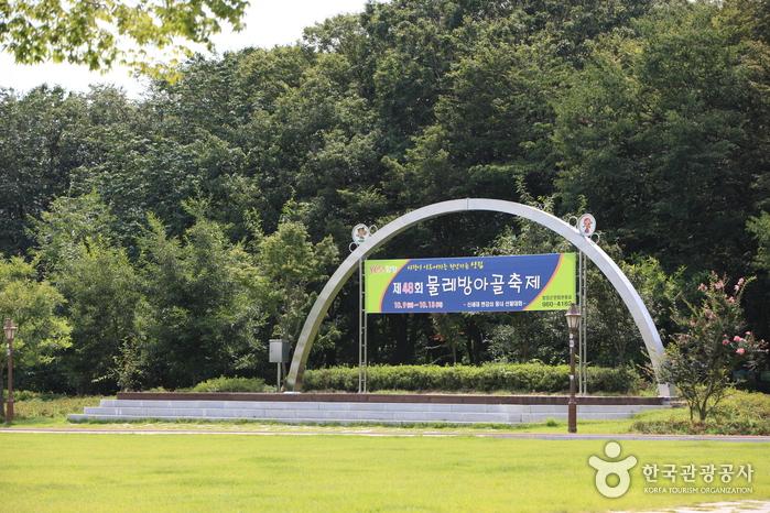 上林公園(상림공원)