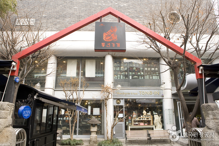 Tong-In Store (통인가게)