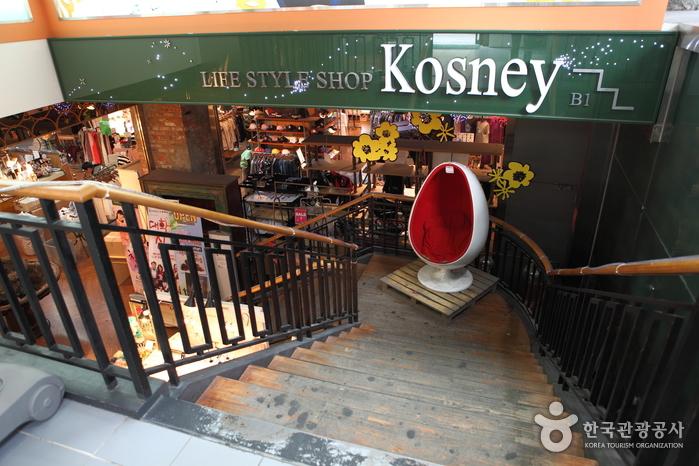 Kosney<br>(코즈니)