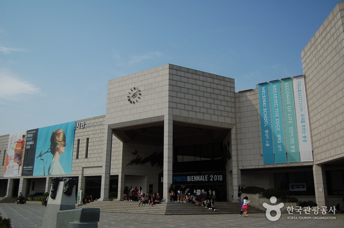 Daegu Culture and Arts Center (대구문화예술회관)