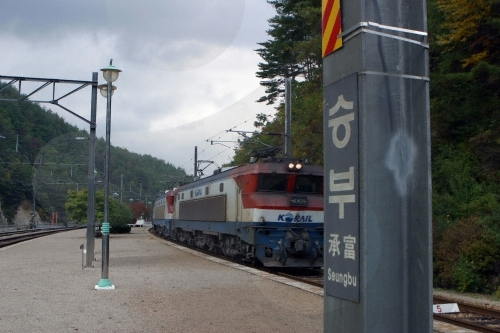 承富駅(승부역)