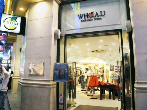WHO.A.U - Myeongdong Branch (후아유-명동점)