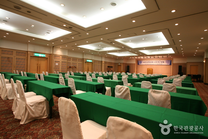 Onyang Grand Hotel (온양그랜드호텔)