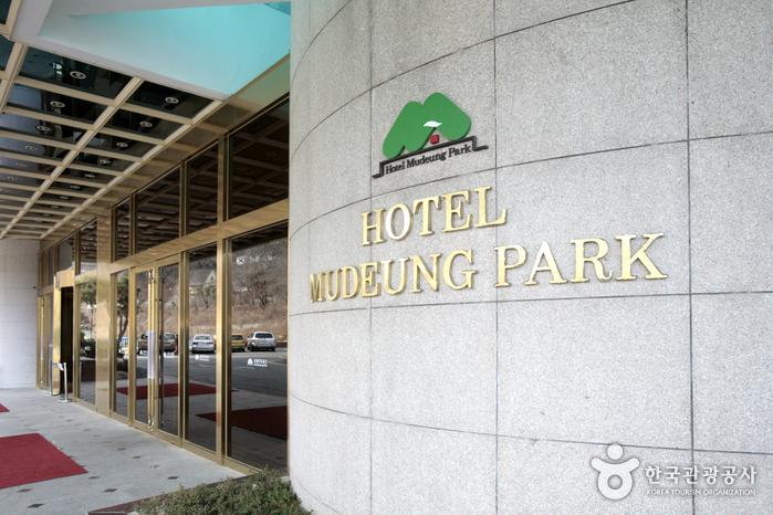 无等公园酒店(무등파크호텔)