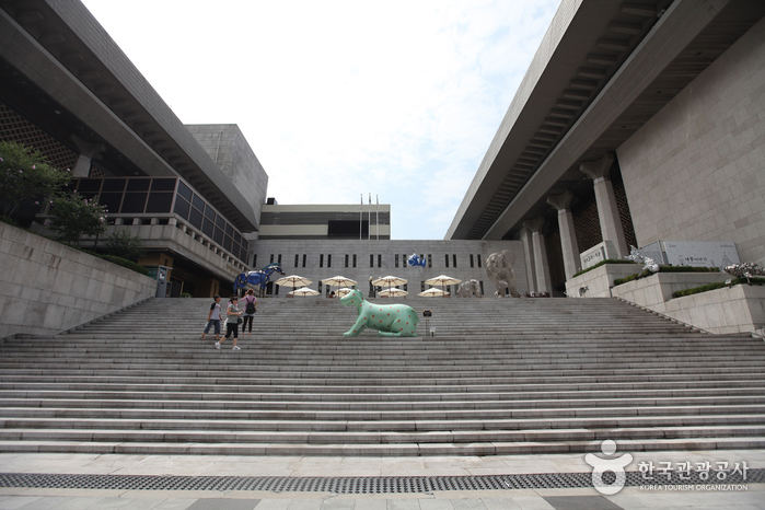 Sejong Center ()