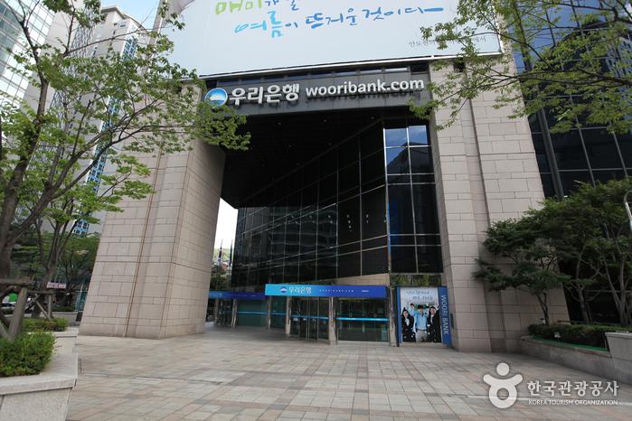 ウリ銀行 銀行史博物館(우리은행 은행사박물관)