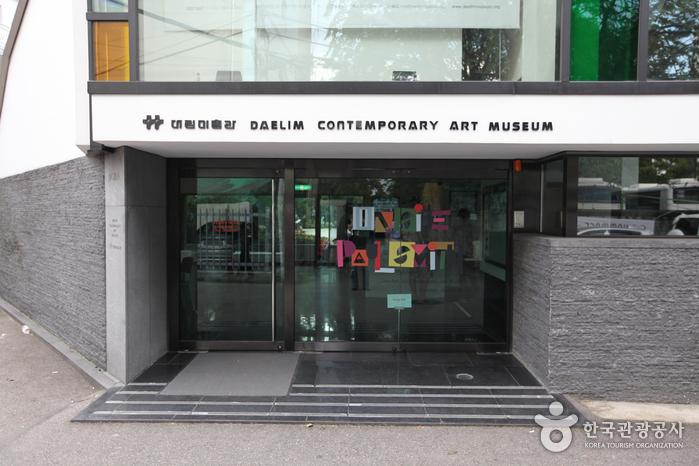 Daelim Museum (대림미술관)