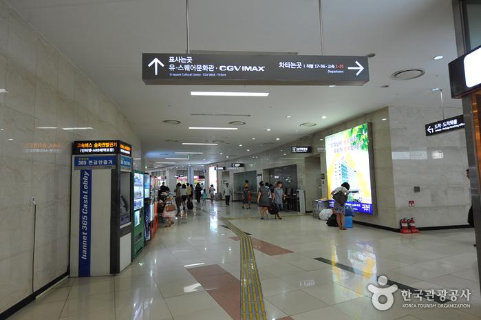 U-Square (Gwangju Bus Terminal) (유스퀘어(광주종합버스터미널))