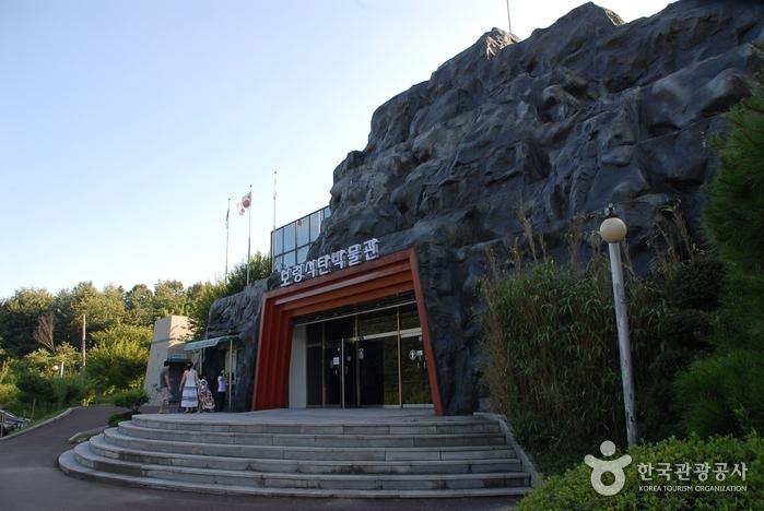 보령석탄박물관