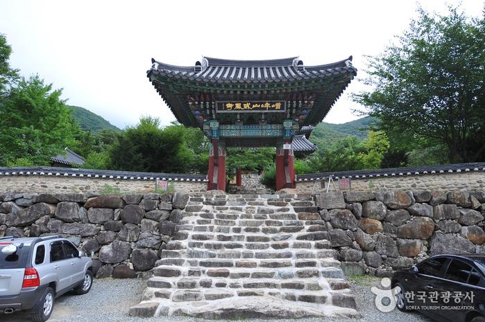 Wibongsa Temple (Wan...