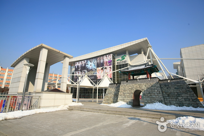 Seongnam Art Center Seongnam Arts Center
