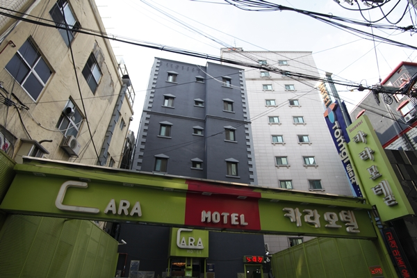 Cara Motel - Goodstay (카라모텔 [우수숙박시설 굿스테이])