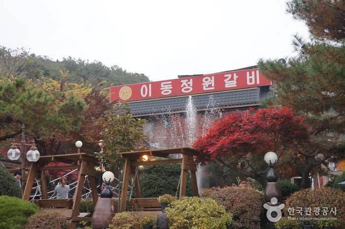 Pocheon Idong Galbi Maeul Village (포천 이동갈비마을)