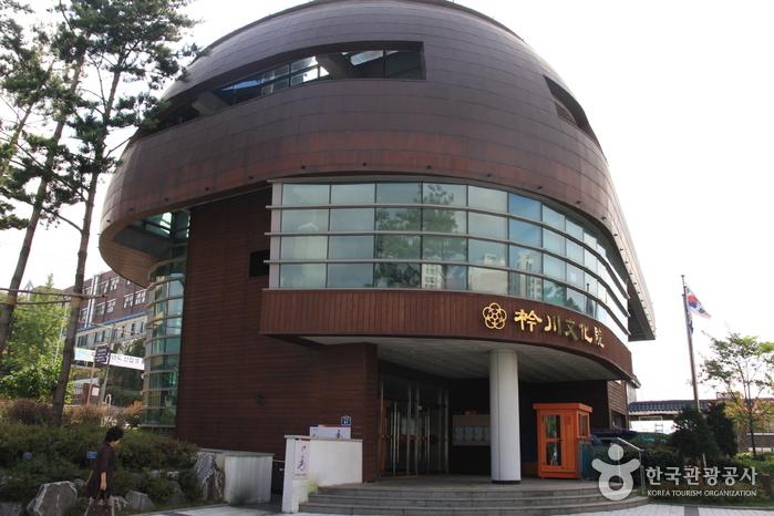 금천문화원