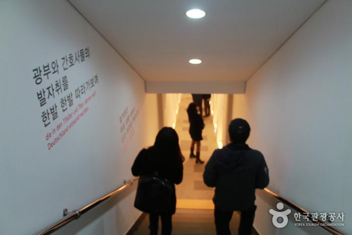 Namhae German Exhibition Hall (남해 파독전시관)