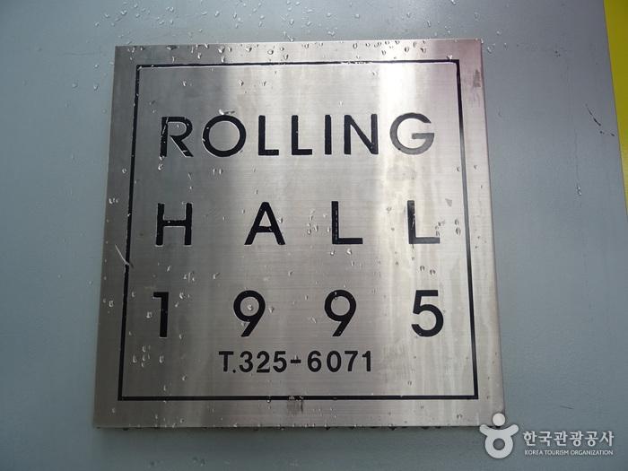 ローリングホール(롤링홀)