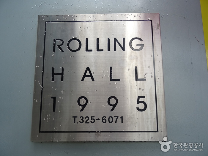 Концертный зал «Rolling Hall» (롤링홀)8
