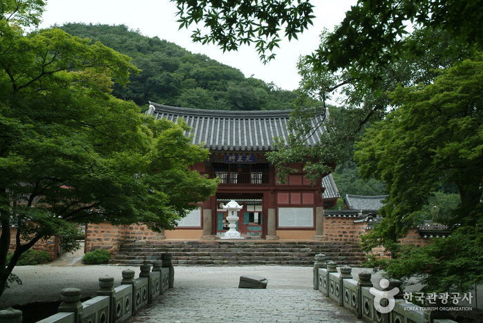 Seonunsa Temple (...