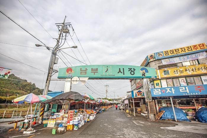 조선시대 최대 장터인 남밖장이 남부시장의 모태