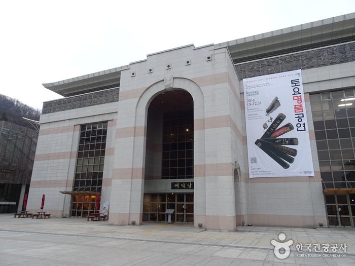 土曜名品公演(토요명품공연)