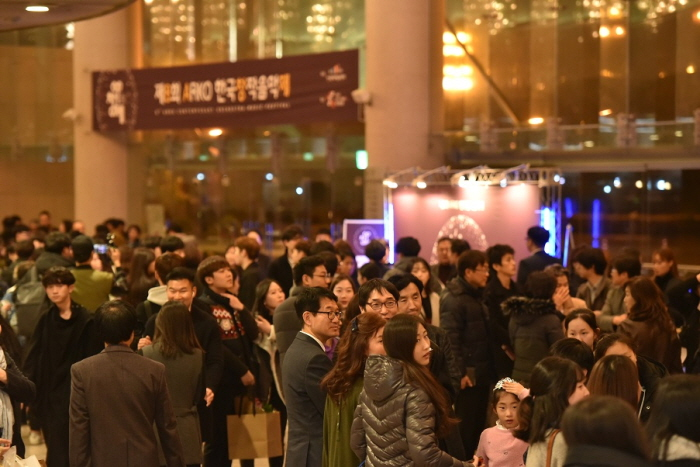 ARKO한국창작음악제(양악부문) 2018