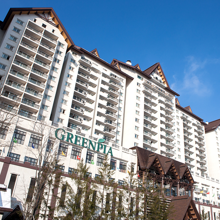Yongpyong Resort Greenpia Condominium (용평리조트 그린피아콘도)