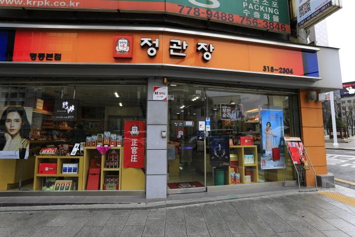 한국인삼공사 정관장 명동본점 [한국관광품질인증/Korea Quality]