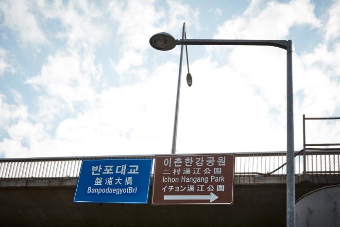 Ichon Hangang Park (한강시민공원 이촌지구(이촌한강공원))