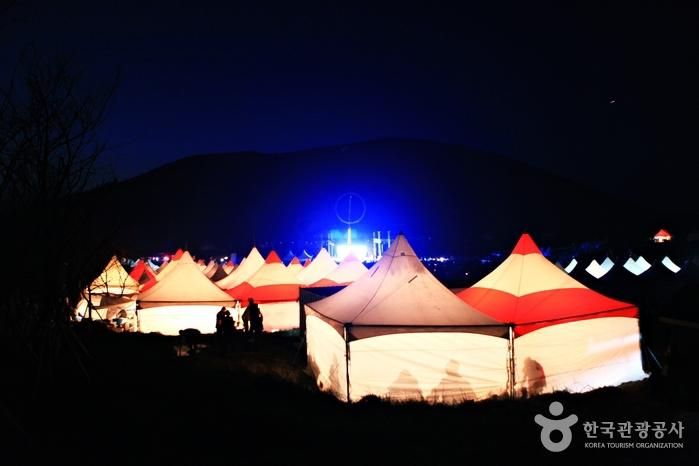 Фестиваль огня на Чечжудо (제주들불축제)2
