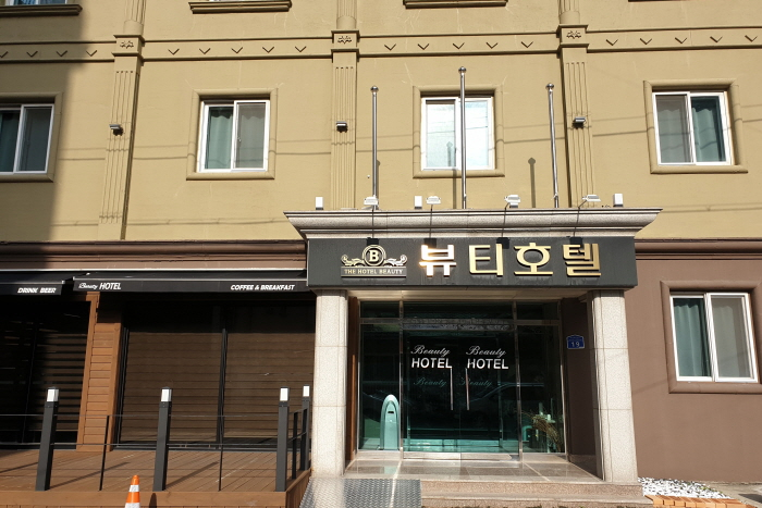 The Beauty Hotel (더뷰티호텔)