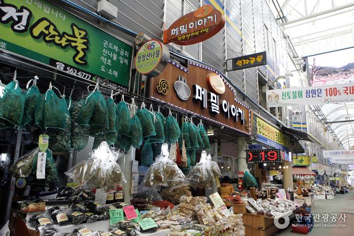 旌善阿里郎市场(2号、7号)정선아리랑시장
