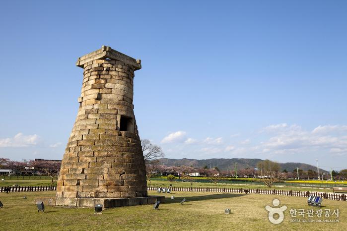 Обсерватория Чхомсондэ в Кёнчжу (경주 첨성대)