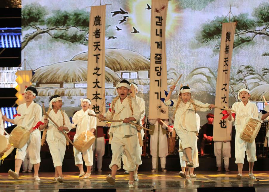 Miryang Arirang Festival (밀양 아리랑대축제)