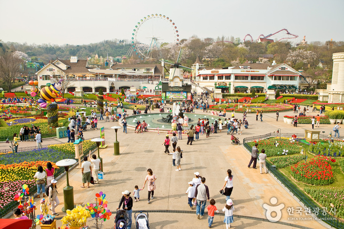 Everland ()