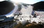 昆池岩度假村滑雪场(곤지암리조트 스키장) 이미지